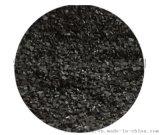椰殼活性炭生產廠家供應 椰殼活性炭用途
