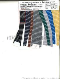 人棉彩条拉架汗布可做卫衣短袖汗衫内衣童装