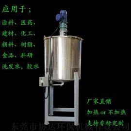 304不锈钢化工液体搅拌桶洗洁精生产设备搅拌机