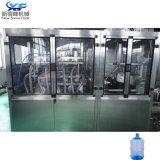 桶裝水生產線 全自動灌裝機 廠家直銷五加侖灌裝