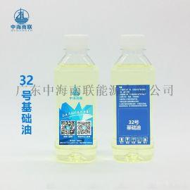 中海南联32号基础油是您不二选择