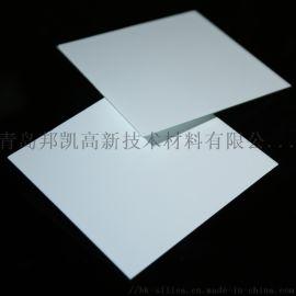 青岛邦凯 薄层分析硅胶板 GF2542.5*8cm
