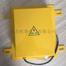 GHLM-I型溜槽堵塞检测器、 溜槽堵塞开关安装