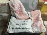 太原 絕緣手套 勞保用專供15591059401