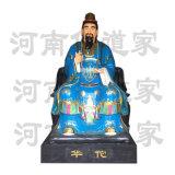 药王菩萨神像 彩绘药师佛 道教  药皇神像