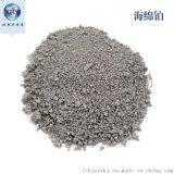 海绵铂10μm99.95%贵金属铂粉-海绵铂粉