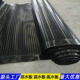 广西20凹凸排水板质量规范