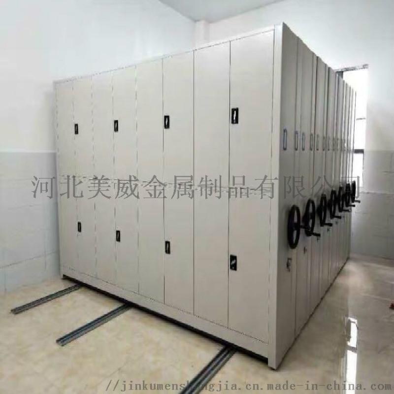 焦作档案密集柜的选择和应用