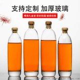 玻璃  瓶定制玻璃果酒瓶厂