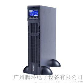 西川UPS电源宝星PHR1110机房网络设备UPS