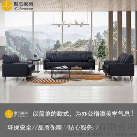 办公家具 沙发茶几组合 办公室皮沙发03
