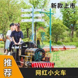 景区观光小火车的优点郑州百美告诉你