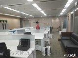 公司办公室装修除甲醛化大阳光承接办公室除甲醛服务
