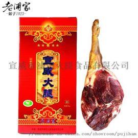 宣威老浦家三年陳香火腿,老浦家5kg火腿
