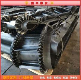 水泥厂挡边输送带 耐高温皮带 青岛大倾角输送带