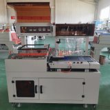 鸡蛋托包膜机 全自动套膜塑封机 热收缩包装机