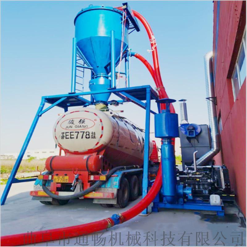 水泥清库气力装卸机 负压吸灰机 粉煤灰自吸清库机