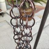 铝合金排水装饰雨链 山东东营雨链