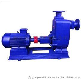 沁泉 ZW型无堵塞排污自吸泵,自吸式无堵塞排污泵