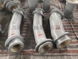江苏江河 钢衬陶瓷复合管 内蒙古耐磨管道