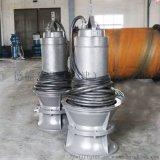 斜拉式防腐蚀潜水泵规格