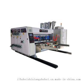 三色纸箱印刷开槽机 高速开槽机 定制水墨印刷开槽机