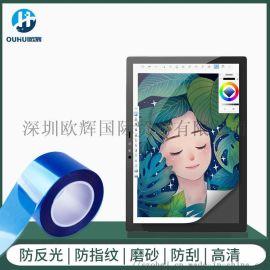 韩国进口原材料iPad专业书写膜