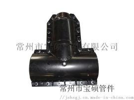 供应任意型号铸铁管三通哈夫节