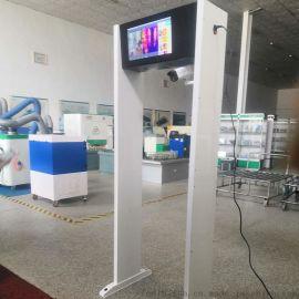 青岛现货LB-107 门式人体热成像测温仪