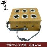 湖北千年艾 六孔竹製艾灸盒 多孔艾灸盒