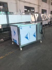五金冲压件/电子元件清洗 超声波清洗设备