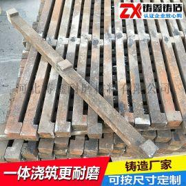 锰钢制砂机耐磨篦条 筛条 碎石机筛板 漏板