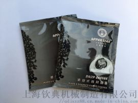 供应全自动现磨咖啡粉包装机 滤挂咖啡冷萃咖啡包装机