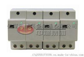 防雷器过电压保护浪涌保护器电涌保护器