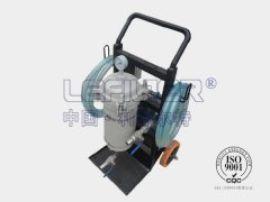 高精度滤油机移式滤油机LYC-25A*10