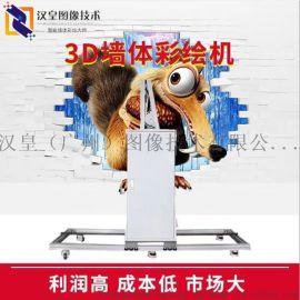 **3d墙体彩绘机 大型室内壁画喷绘打印机