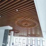 品牌形象铝方管标杆 木纹铝方管的非凡气质