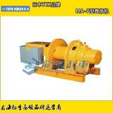 MA-P型TKK捲揚機,雙速絞盤固定,高效率