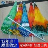 定製熱轉印複雜印花太陽傘