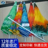 專業定製熱轉印複雜印花太陽傘