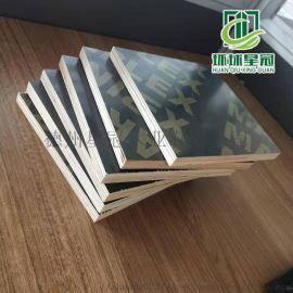 淄博工程木板材四八尺清水模板胶合板星冠木业
