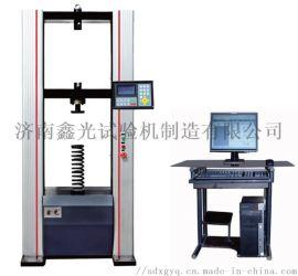 微机控制弹簧压力试验机