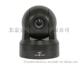 金微视4K视频会议摄像机JWS-HDG