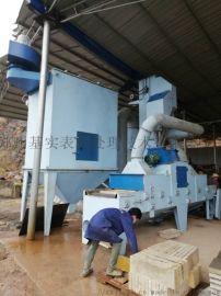 河南石材抛丸机厂家路面砖抛丸机定制生产