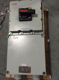 防爆斷路器帶漏電保護器BDZ52