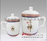 景德鎮帶蓋茶杯廠家定製