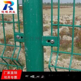贵阳三折弯双边丝护栏网 双边丝折弯护栏网