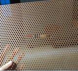 冲孔装饰网  不锈钢冲孔网  过滤网 圆孔过滤网