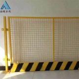施工隔離安全圍欄/基坑臨邊護欄