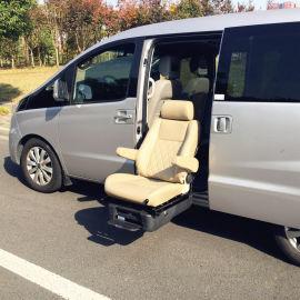 商务车老年人上下车电动升降座椅 福祉座椅改装